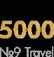 Awards - 500